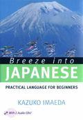 Breeze into Japanese Practical Language for Beginners