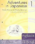 Adventures in Japanese 1 Workbook