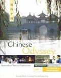 Chinese Odyssey: Innovative Language Courseware Vol. 2 (Traditional Characters) (Chinese Edi...