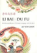 LI Bai and Du Fu