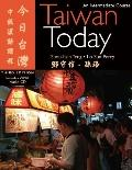 Taiwan Today 3rd Edition