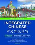 Integrated Chinese: [Zhong Wen Ting Shuo du Xie]