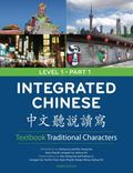 Intg. Chinese Level 1 Pt. 1. Trad. -Text