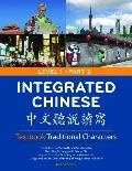 Intg. Chinese Level 1 Pt. 2 Trad.