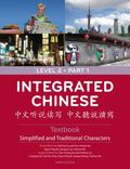 Integrated Chinese: Level 2, Part 1 (Simplified and Traditional Character) Textbook (Chinese...