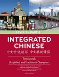 Integrated Chinese: Level 2 Part 2 Textbook (English and Chinese Edition)