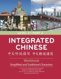 Integrated Chinese: Level 2 Part 2 Workbook (English and Chinese Edition)