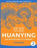 Huanying 2: An Invitation to Chinese (English and Chinese Edition)