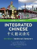Integrated Chinese: Level 1, Part 1