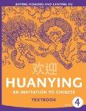 Huanying Volume 4 Textbook (Hardcover) (English and Chinese Edition)