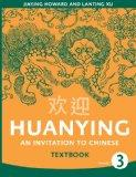 Huanying: An Invitation to Chinese (English and Chinese Edition)