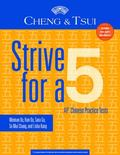 Strive For a 5: AP Chinese Practice Tests (English and Chinese Edition)