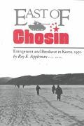 East of Chosin Entrapment and Breakout in Korea, 1950
