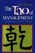 Tao of Management