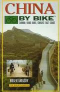 China by Bike Taiwan, Hong Kong, China's East Coast