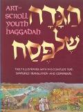 Artscroll Youth Haggadah