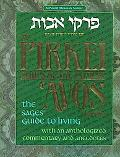 Pirkei Avos Treasury Ethics of the Fathers  The Sages' Guide to Living With an Anthologized ...