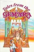 Tales from the Gemarah Brochos