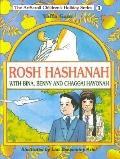 Rosh Hashanah With Bina, Benny and Chaggai Hayonah