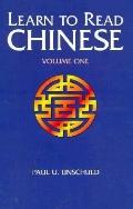 Learn to Read Chinese An Introduction to the Language and Concepts of Current Zhongyi Litera...
