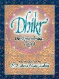 Zikr, the Remembrance of God