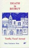 Death in Beirut: A Novel