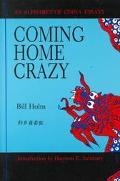 Coming Home Crazy