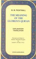 Meaning of the Glorious Qur'an