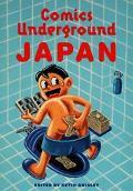 Comics Underground Japan