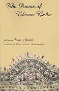 The Poems of Vikram Babu