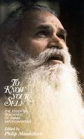 To Know Your Self The Essential Teachings of Swami Satchidananda