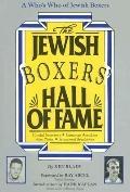 Jewish Boxer's Hall of Fame