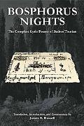 Bosphorus Nights The Complete Lyric Poems of Bedros Tourian