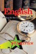 English: Stareview