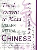 Teach Yourself to Read Modern Medical Chinese A Step-By-Step Workbook and Guide