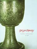 Goryeo Dynasty