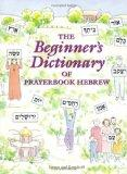 The Beginner's Dictionary of Prayerbook Hebrew (Companion to Prayerbook Hebrew the Easy Way)