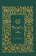 Holy Qur'an Text, Translation and Commentary