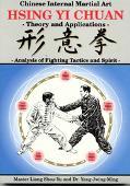 Hsing Yi Chuan: Theory and Applications - Jwing-Ming Yang - Paperback