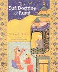 Sufi Doctrine Of Rumi