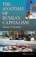 Anatomy of Russian Capitalism