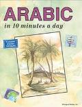 Arabic in 10 Minutes a Day