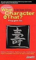 What Character Is That? An Easy-access Dictionary of 5,000 Chinese Characters