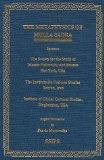 The Metaphysics of Mulla Sadra (Islamic Philosophy Translations Series)