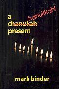 Hanukkah Present