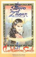 Sword of Zagan And Other Writings