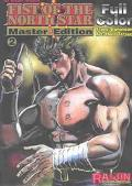 Fist of the North Star Master Edition