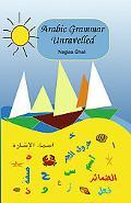Arabic Grammar Unravelled