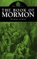 Book of Mormon The Original 1830 Edition
