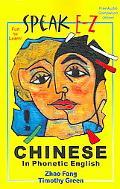 Speak E-z Chinese in Phonetic English